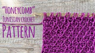 """Вяжем """"СОТЫ"""" КРЮЧКОМ! / Тунисское вязание / """"Honeycomb"""" tunisian crochet pattern"""