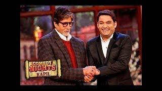 Comedy Nights With Kapil | Amitabh Bachchan Turns A Prankster | कॉमेडी नाइट्स विद कपिल