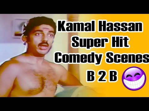 Ellam Inbamayam Movie : Kamal Hassan Back 2 Back Comedy Scenes part 1