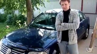 Чип-тюнинг VW Passat B5 1.9TDI 130 л.с.