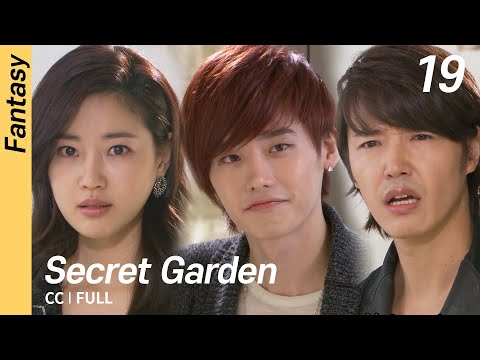 [CC/FULL] Secret Garden EP19 | 시크릿가든