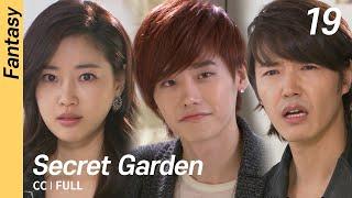 CC/FULL Secret Garden EP19  시크릿가든