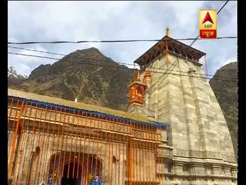 Prime Minister Narendra Modi offers prayers at Kedarnath temple in Uttarakhand