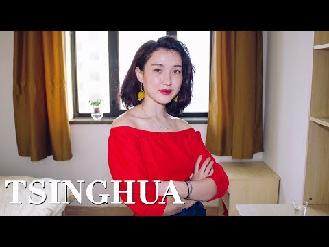 Tsinghua University Dorm Tour (Vogue 73 Questions Style)