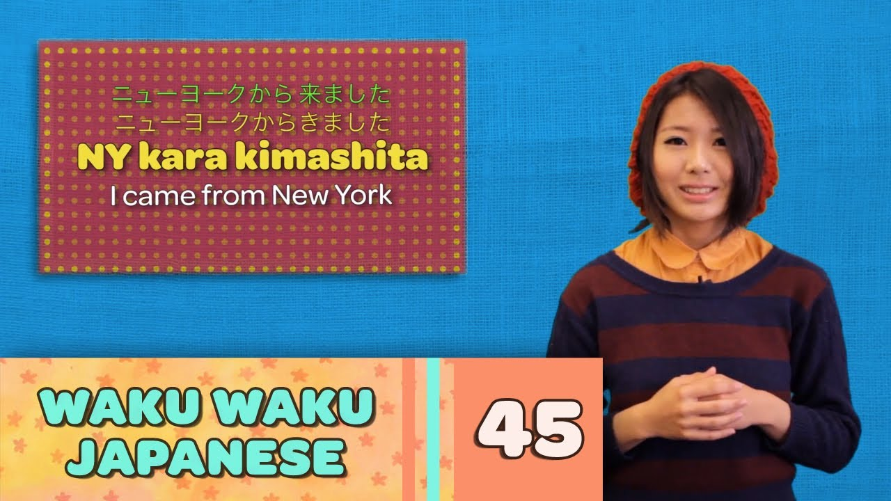 Waku Waku Japanese - Language Lesson 45: My Hometown