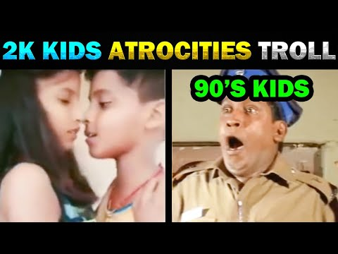 2K KIDS ROMANCE ATROCITIES TROLL – TODAY TRENDING