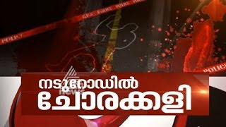 News Hour 05/10/16 Road Accidents in Kerala | News Hour Debate 05th Oct 2016