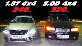 Octavia A7 1.8T Stage 2 vs BMW X3 3.0sD Stage1