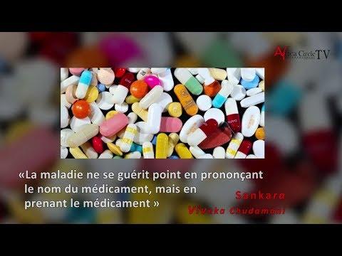 Africure pharmaceutical: la nouvelle société de fabrication de médicaments au Cameroun