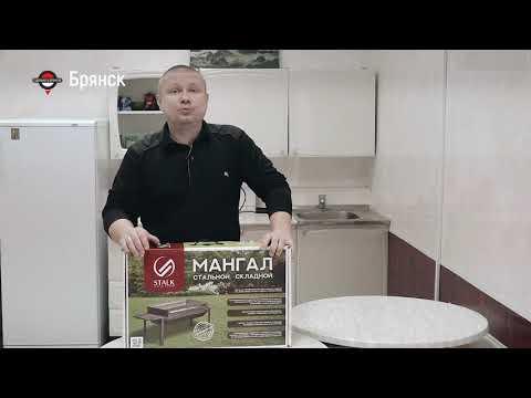 stalk_video_unternehmen_präsentation