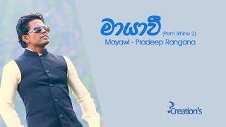 Mayawi (Pem Sihine 2) // මායාවී // Pradeep Rangana