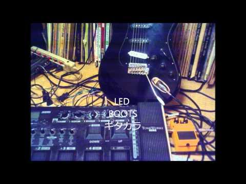 Led Boots Guitar Solo Adlib Cover on Guitar Karaoke