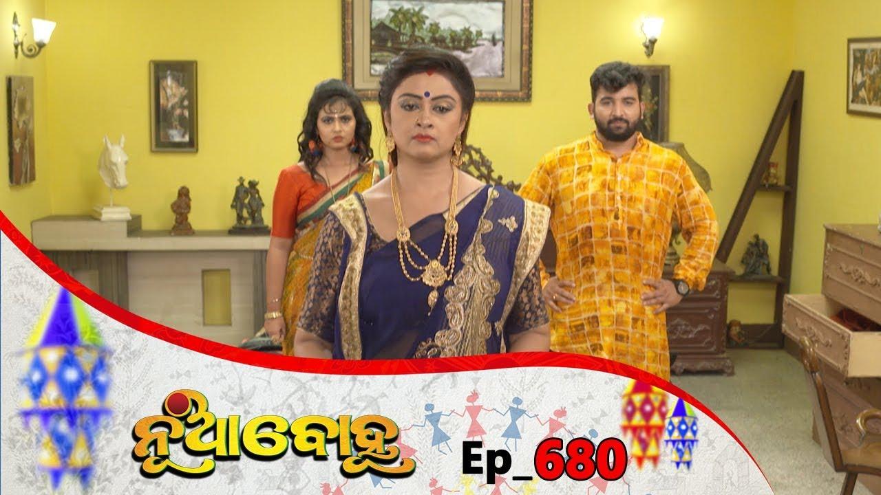 Download Nua Bohu | Full Ep 680 | 20th Sep 2019 | Odia Serial – TarangTV
