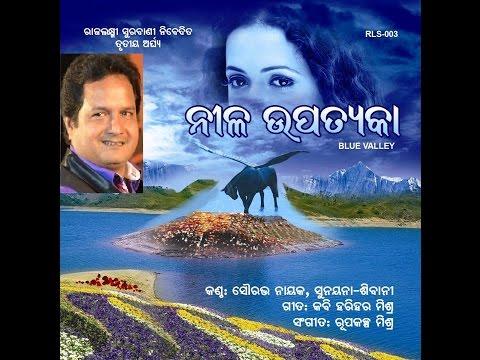 Saurav Nayak Sings Odia Hit Song   Sapana Pari   Lyrics Harihar Mishra   Music Rupakalpa Mishra