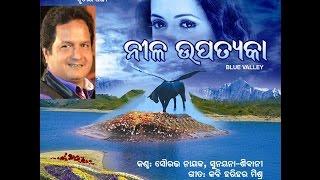 Sourav Nayak Sings Odia Hit Song   Sapana Pari   Lyrics Harihar Mishra   Music Rupakalpa Mishra