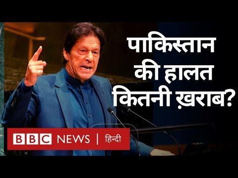 Pakistan और India