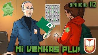 ☕ LERNU Esperanto ❁1❁ чем хорош Эсперанто?
