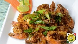 Prawns Pepper Fry - By Vahchef @ Vahrehvah.com
