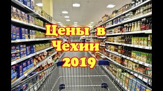 #3.Цены на продукты в Чехии 2019. ШОК!!!Цены на спиртное - как в Украине!!