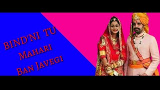 New Rajasthani Whatsapp Status | Rajasthani Song Status | Rajasthani Status Video | Marwadi status