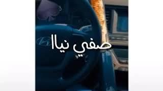 عمري ضايع حسن شاكوش احلى شاكوش الاشتراك والايك