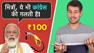 Why is Petrol Price at 100 Rupees? | Explained by Dhruv Rathee