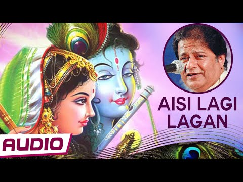 Aisi Lagi Lagan Meera Hogayi Magan  With Lyrics By Anup Jalota | Hindi Devotional Song