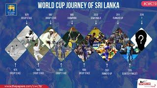 World Cup Journey of Sri Lanka