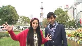Travel Tips in Hokkaido