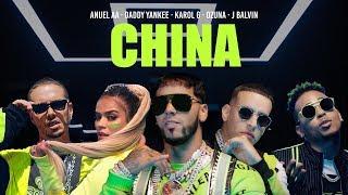 China (LETRA) - Anuel AA, Daddy Yankee, Karol G, Ozuna y J Balvin
