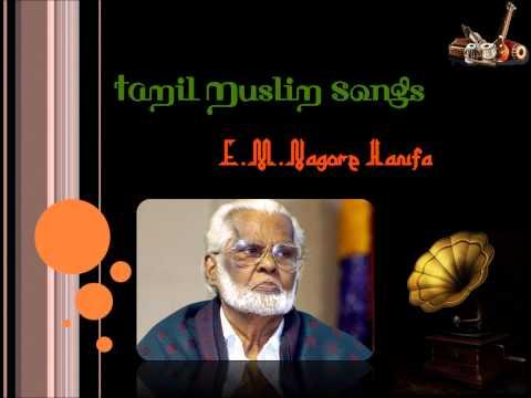 Sathiyathin | Nagore E M Hanifa | Tamil Muslim Songs