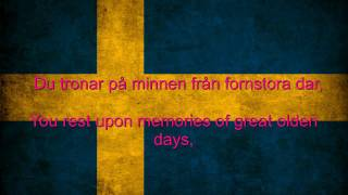 Sweden National anthem English lyrics