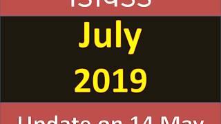 डिविडेंड Ex Date in July 2019