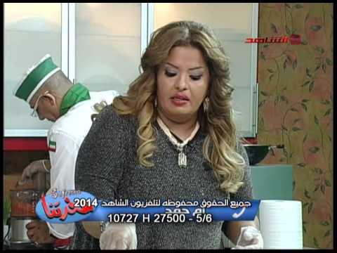 سفرتنا وحلقة خاصة مع الفنانة هيا الشعيبي