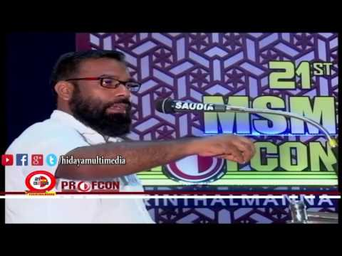 MSM Profcon 2017 | Piety Does Not Demand Introversio | Shareef Melethil | Perinthalmanna