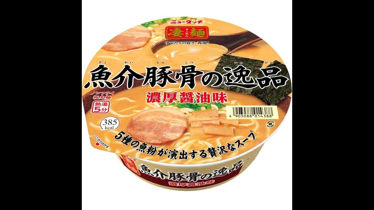 200501 日本零食