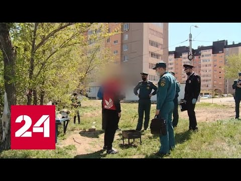 В Волгограде Росгвардия проводит рейды по соблюдению режима самоизоляции - Россия 24