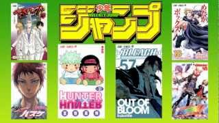 Volume covers (Bleach 57, Toriko 22,...and more)