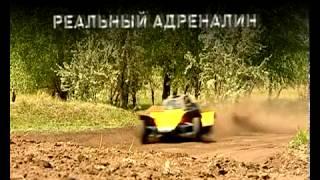видео Отдых и развлечения в Барнауле
