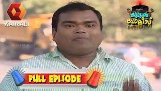 Kudumba Police 15/12/16 Real Full Episode