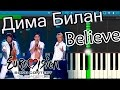 Дима Билан Believe на пианино Synthesia mp3