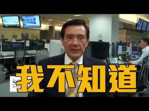 【央視一分鐘】「香港超危險」隔天應驗 一國兩制亡台灣小心