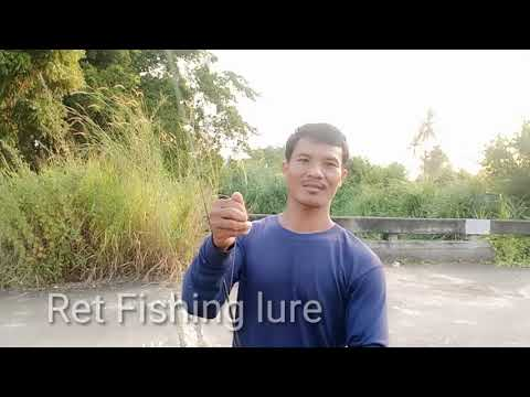 #casting#fishing#castingtoma. HOW TO FISH UNDER THE BRIDGE USING  ARTIFICIAL BAIT