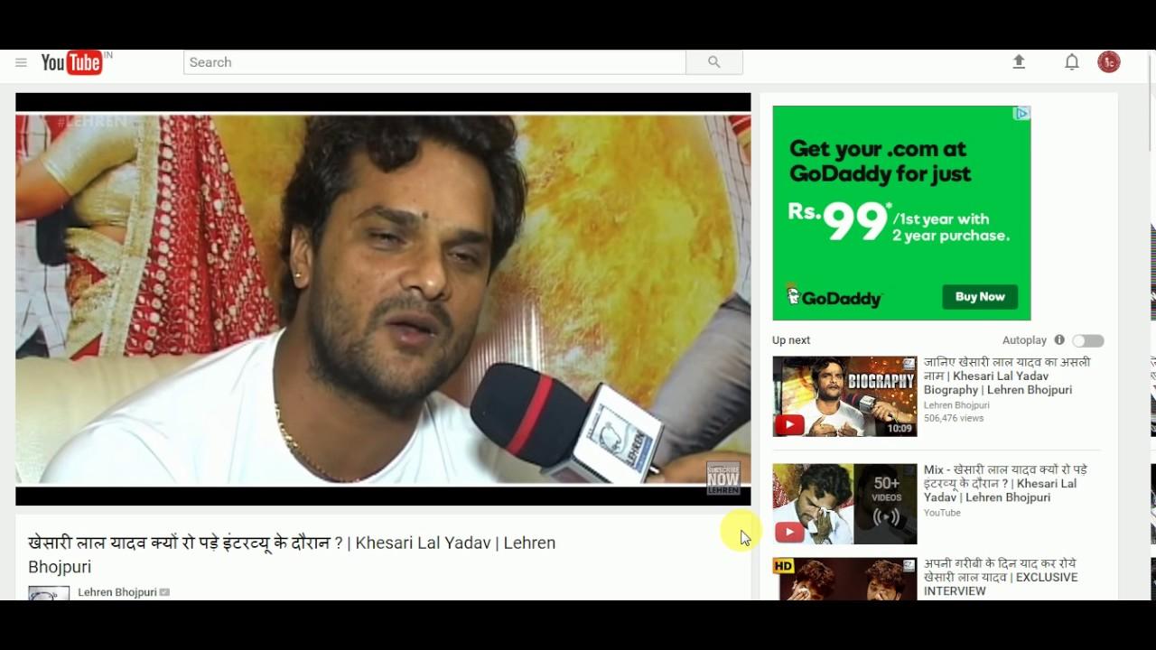 Khesari Lal Yadav Bio Data, Career Details, Biography, Personal