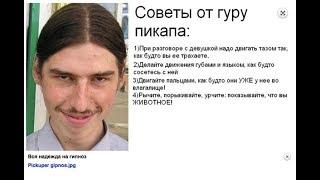Как снять девочку Все хотят любви не порно спектакль комедия Сергея Белова