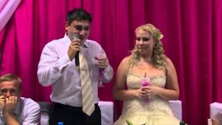 Благодарственное слово от жениха и невесты