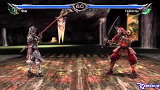 Soul Calibur V (Arcade Mode: Hilde)