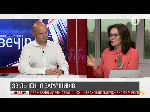 Екс-радник голови СБУ про нову роботу | Інфовечір | 22.06.2018