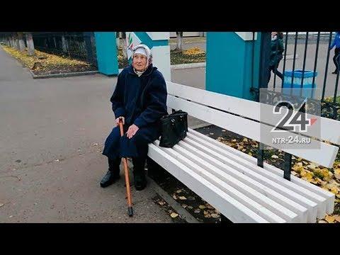 В Нижнекамске осуществили давнюю мечту пенсионеров