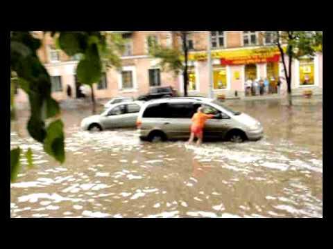 Потоп Пермь Ленина